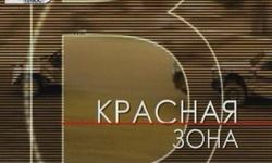 Российский дрифт на пороге нового сезона (Авто+) [2009 / SATRip]