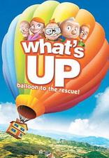 Вверх! Путешествие на воздушном шаре (2009/DVDRip)