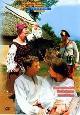 Свадьба вМалиновке (1968)DVDRip