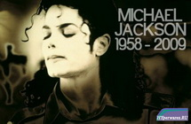 Майкл Джексон прощальный концерт / Michael Jackson Memorial Concert (07-07-2009) SATRip