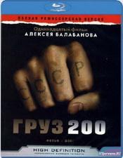 Груз 200 (2007) BDRip 720p