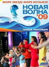 """Международный конкурс молодых исполнителей """"Новая волна 2009""""(2009) SATRemux+SATRip"""