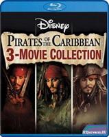 Пираты Карибского моря : Трилогия (2003-2007) BDRip