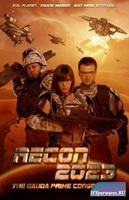 Разведка 2023  Recon 2023 The Gauda Prime Conspiracy (2009) IPTVRip