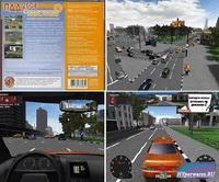 Самоучитель вождения по городу - Подготовка и сдача экзамена(PC-RUS)