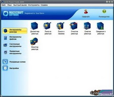 jv16 PowerTools 2009 1.9.0.590rus