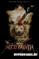 Некромантия / Necromentia (2009) DVDRip