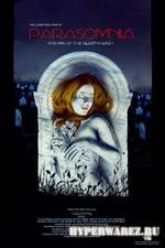 Parasomnia / Парасомния (2008/DVDRip/1400MB)