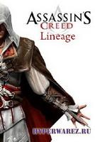 Кредо Убийцы: Происхождение / Assassin's Creed: Lineage (2009/DVDRip)