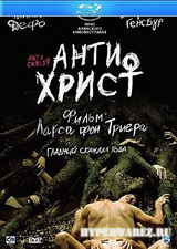 Антихрист / Antichrist (2009/HDRip/1400мв)