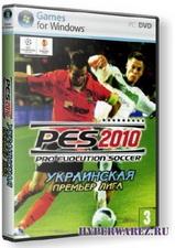 PES 2010 - Украинская Премьер-Лига (2009/RUS)