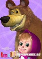 Маша и Медведь(1-5серии) (2009): на КПК