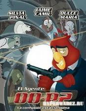 Агент 00-P2 / El Agente 00-P2 (2009/DVDRip/1400MB)