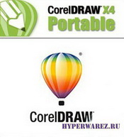 CorelDRAW Graphics Suite X4 PORTABLE