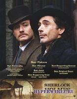 Шерлок Холмс / Sherlock Holmes (2009/CAMRip/1400MB)