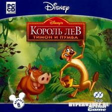 Король Лев: Тимон и Пумба (2004/RUS)