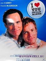 Я люблю тебя, Филлип Моррис / I Love You Phillip Morris (2009/CAMRip/700mb)