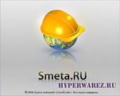 Smeta.ru (обновление 2010) + ключ