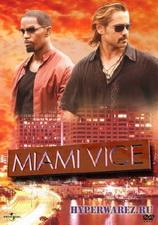 Полиция Майами: Отдел нравов / Miami Vice [UNRATED] (2006) HDRip