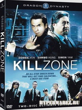 Звезды судьбы / S.P.L.: Kill Zone / Saat po long / Sha po lang (2005) BDRip