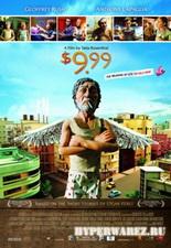 9 Долларов 99 Центов / $9.99 (2008) DVDRip