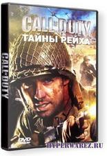 Call of Duty: Тайны Рейха (2004/RUS/RePack)