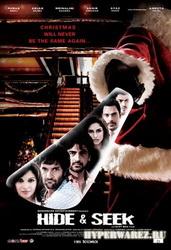Игра в прятки / Hide & Seek (2010) DVDRip