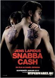 Легкие деньги / Snabba Cash (2010) TS