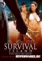 Секс ради выживания (Трое) / Survival Island (Three)(2005/DVDRip)