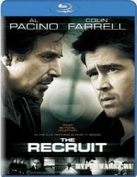 Рекрут / The recruit (2003) HDRip
