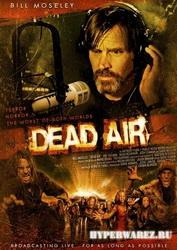 Мертвый эфир / Dead air (2009) DVDRip