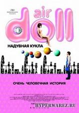 Надувная кукла / Air Doll (2009) DVDRip
