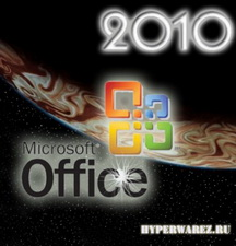 Microsoft Office 2010 RTM Build v14.0.4763.1000 Volume Eng [x64,x86] + Microsoft Office 2010 Proofin