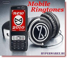 Best of Best Ringtones - рингтоны для тебя (2010)