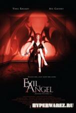 Ангел зла / Evil Angel (2009) DVDRip