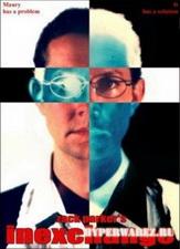 Соглашение / Inexchange (2006) DVDRip