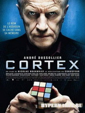 Кортекс / Cortex (2008) BDRip