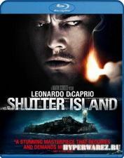 Остров проклятых / Shutter Island (2010) HDRip