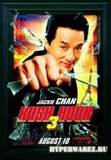 Час пик 3 / Rush Hour 3 (2007) BDRip