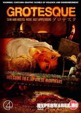 Гротеск / Grotesque (2009) DVDRip