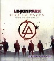 Linkin Park - Live in Tokyo [bootleg] (2010 г) - DVD5
