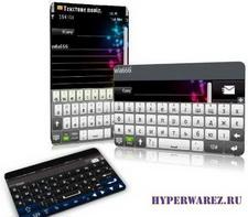 Замена стандартной клавиатуры смартфонов
