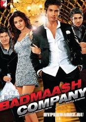 Компания негодяев / Badmaash Company (2010) DVDRip