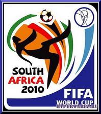 Церемония закрытия Чемпионата мира по футболу в ЮАР (2010) SATRip