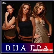 ВИА Гра. 20 клипов (2010) DVDrip