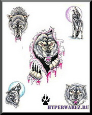 Bodyart. Wolfs. Эскизы