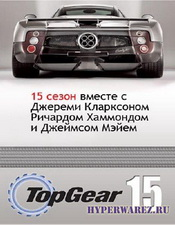 Топ Гир (15 сезон, 1-3 серии) / Top Gear (2010/HDTVRip)