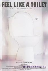 Унитаз: взгляд изнутри / Feel Like a Toilet (2009) HDTVRip