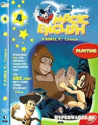 Английский язык с героями Диснея / Disney's Magic English - Let`s Play : Playtime (DVD5 / 2009)