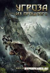 Угроза из прошлого / Sherlock Holmes (2010) DVD5